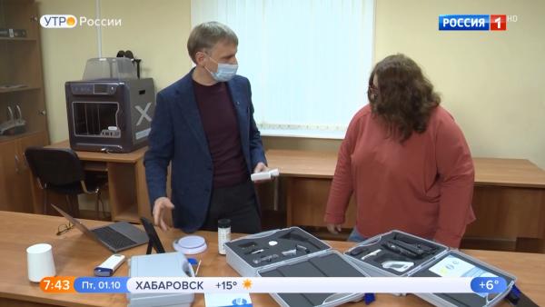 Новые технологии для управления хроническими заболеваниями - Сюжет Россия 1