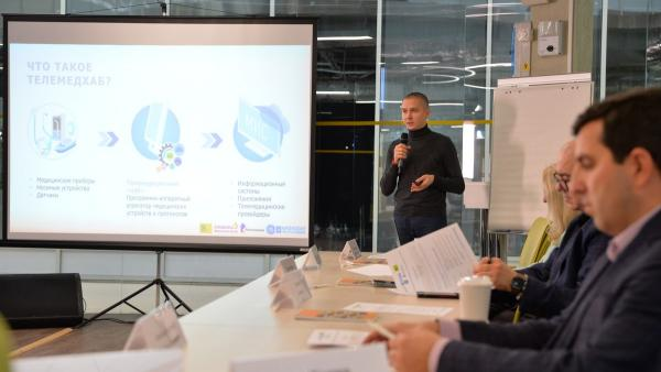 ТелеМедХаб в финале акселерационной программы «Лаборатория инноваций iLab»
