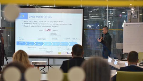Сценарии использования ТелеМедХаба и результаты работы в рамках акселерационной программы iLab